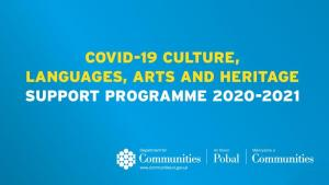 Funding for the Arts, Culture and Heritage sectors